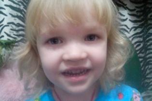 Вашої допомоги потребує 3-річна Аліна