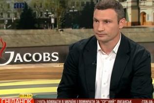 Віталій Кличко - про вирішення актуальних проблем киян