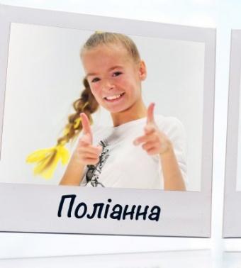 """Поліанна Рижак, Анастасія Микитюк, Василь Демчук """"Де ти тепер"""" - Голос. Діти - Бої"""