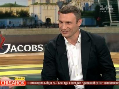 Віталій Кличко - про святкування Дня Незалежності