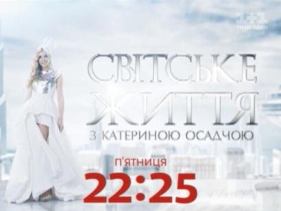 Російські актори за Україну -