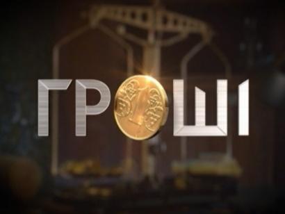 Гроші. Віртуальный курс та як живеться родині Азарових під Москвою