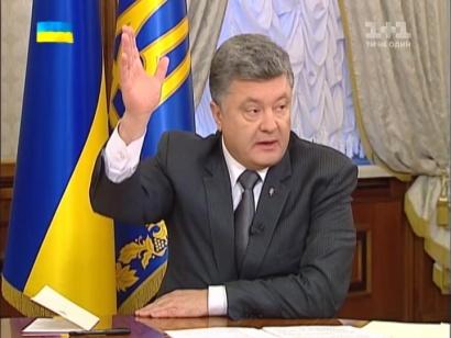 Інтерв'ю з Президентом України Петром Порошенком