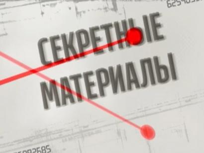Секретні матеріали. Як буде виглядати кордон з Росією. Випуск - 77