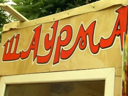 Інспектор Фреймут. Кафе Шаурма - місто Одеса