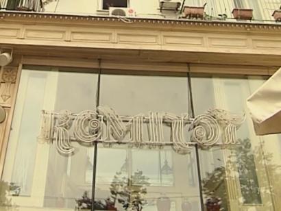 Інспектор Фреймут. Ресторан Компот - місто Одеса
