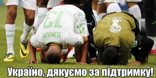 Росія вилетіла з ЧС. Фотожаби_6