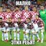 Фотожаби Бразилія - Хорватія_11