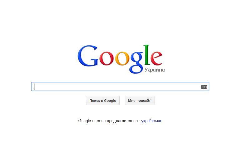 фото поисковик гугл - фото 6