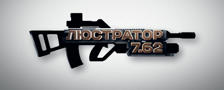 Полиция на Киевщине изъяла из автомобиля 13 автоматов Калашникова - Цензор.НЕТ 7430
