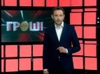 Гроші. Як Єремеєв викачує державну нафту і втридорога продає її українській армії