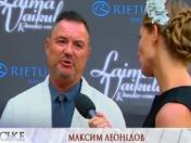 Максим Леонідов розповів про своє українське коріння
