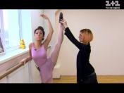 Злата Огнєвіч втілює свою мрію дитинства у балетній залі