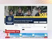 Реакція суспільства на стрілянину в Києві