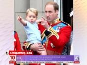 Принц Джордж у 2,5 роки вже хоче стати кадетом