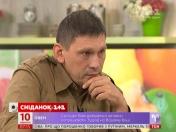 """Андрій Цаплієнко презентував """"Книгу змін"""""""