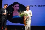 Церемонія BEST DRESSED WOMEN від журналу Harper's Bazaar
