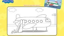 Свинка Пеппа і Джордж сідають на літак