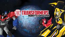 Трансформери: роботи під прикриттям 4