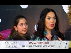 Влада Литовченко прийшла на виставку Марії Примаченко з молодшою донькою