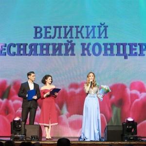 Великий весняний концерт