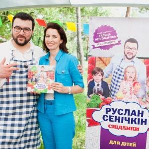 Сенічкін презентував обкладинку своєї другої кулінарної книги