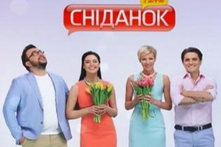 Вreakfast With 1+1 - 07.04.2015