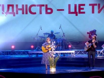 Тіна Кароль – Україна – це ти!