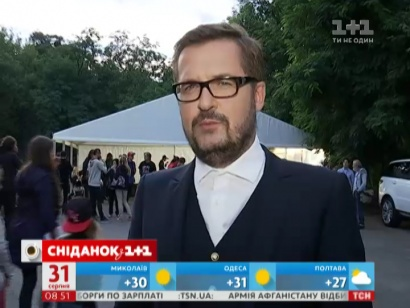 Як свій день починають відомі українці