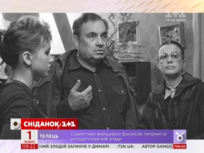 Кінознавець Олена Косенко - про творчість Ельдара Рязанова