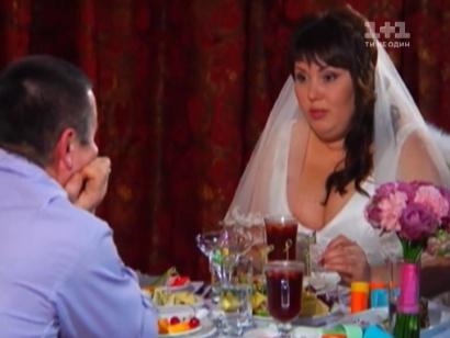 Одруження наосліп - Чи буде йому достатньо її душевного тепла?