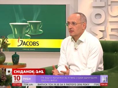 Лікар аюрведи Олег Торсунов  - як боротися зі стресами