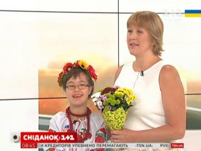 Ліза Халявченко-Бабич, юна піаністка з синдромом Дауна,  виграла гран-прі фестивалю у Болгарії