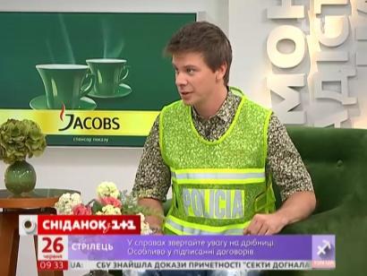 Дмитро Комаров анонсував останній випуск сезону про Латинську Америку