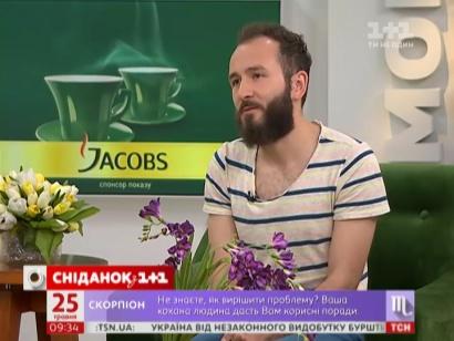 Мебо Нутсубідзе в гостях