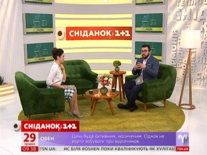 Руслан Сенічкін – про нову книгу