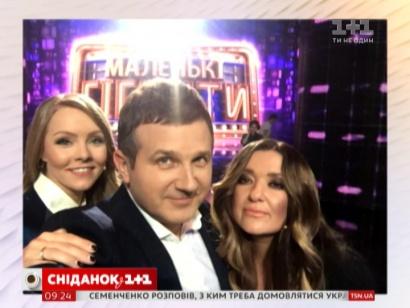 Олена Шоптенко та  Юрій Горбунов - про участь у шоу