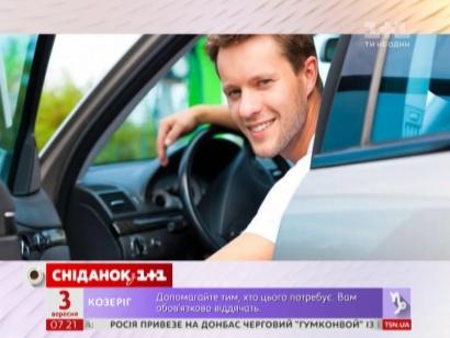 Як треба змінити систему отримання водійських прав