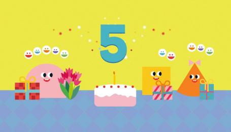 5 років