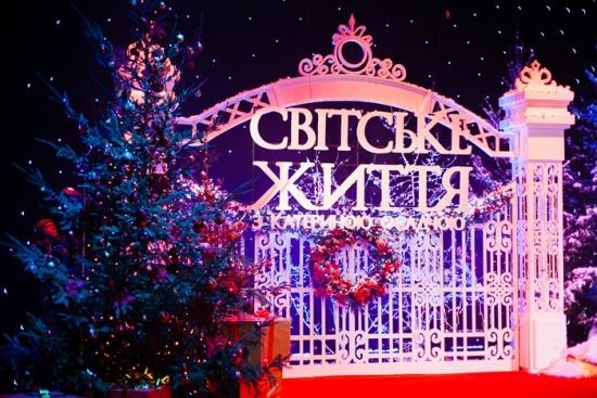 Новорічний карнавал_2