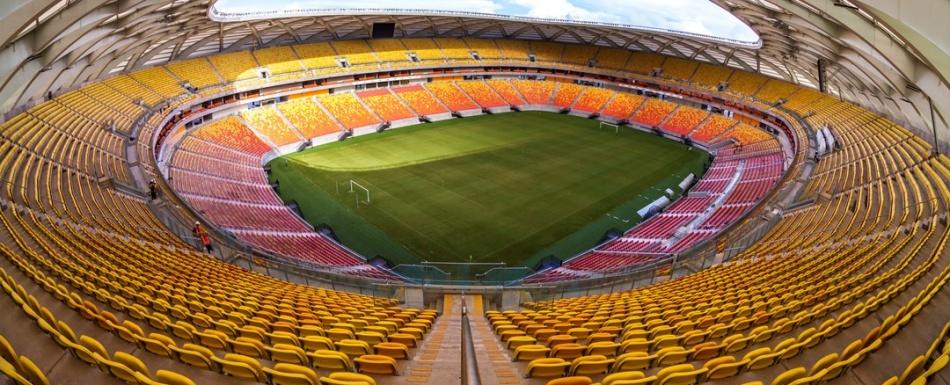 Найбільші стадіони світу