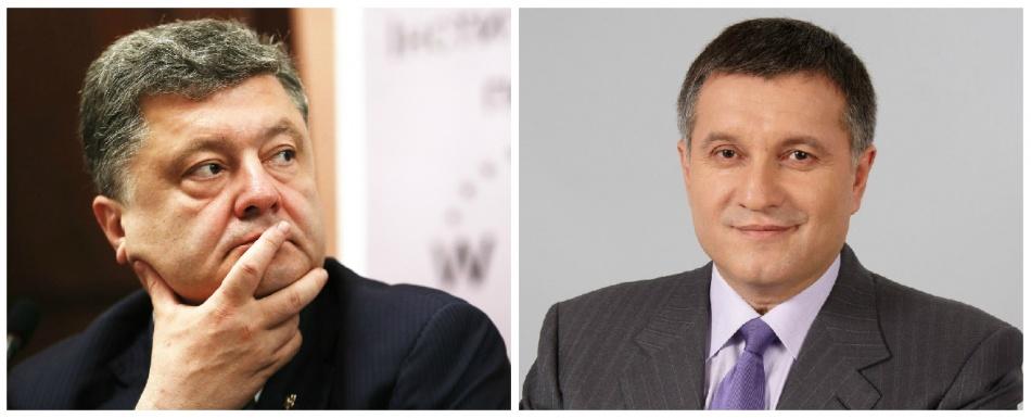 Геращенко: Дело Швайки досталось одиозной судье Волковой - Цензор.НЕТ 3340