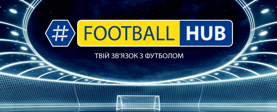 Андрій Шевченко очолив рейтинг найпопулярніших футболістів-акторів за версією проекту #FootballHub