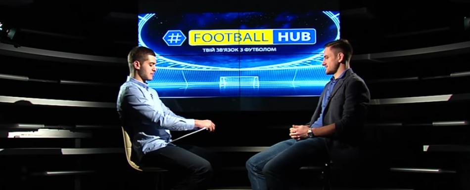 #FootballHub вирішив перевірити рівень IQ Андрія Тотовицького
