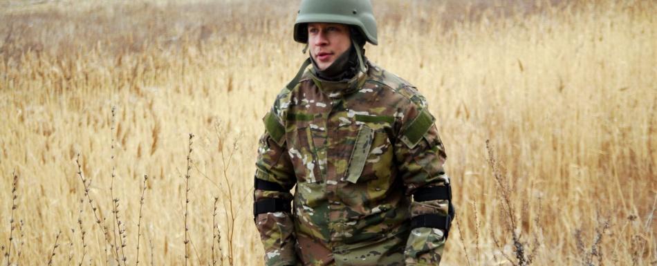 Дмитро Ступка Гвардія