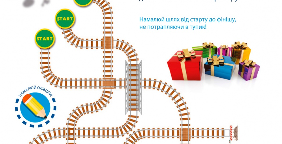 Томас_лабіринт1