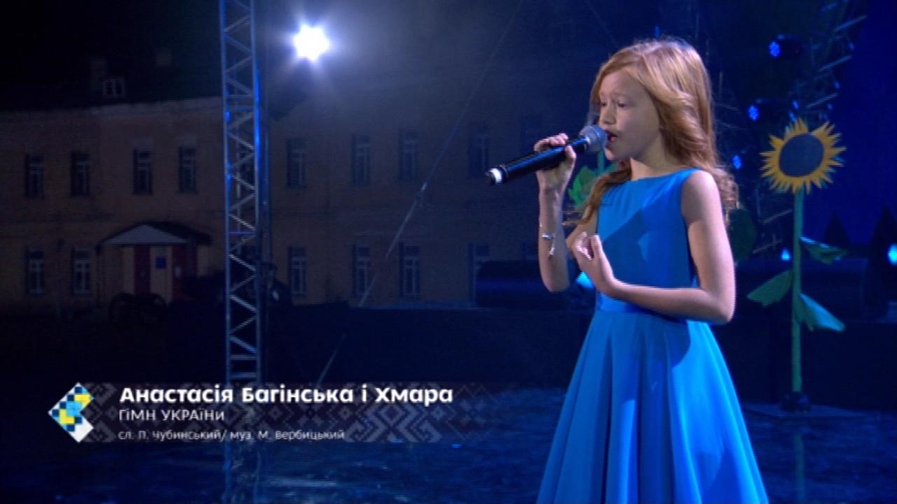 Анастасія Багінська і Хмара – Гімн України. «Незалежність – це ти»