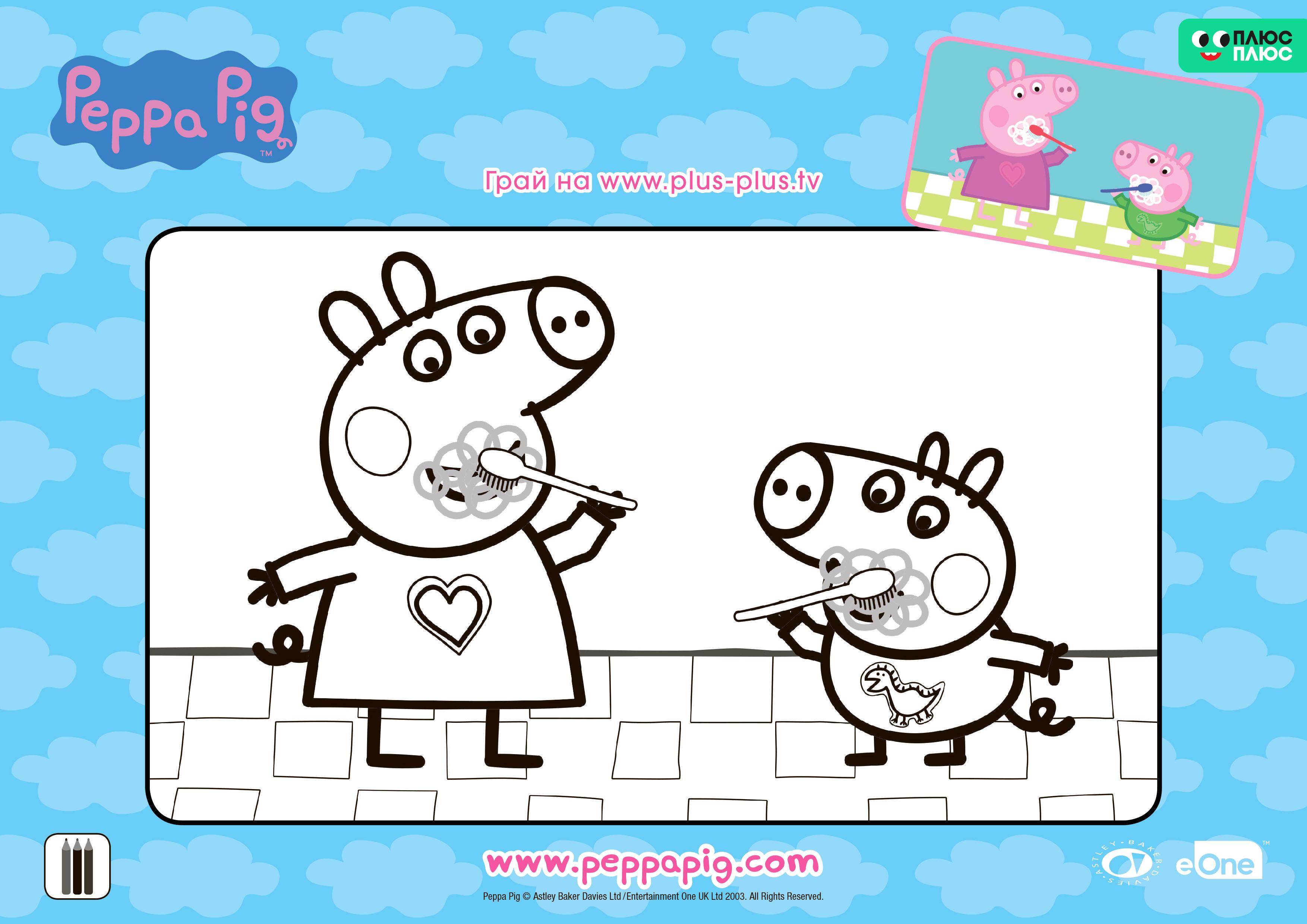 Свинка пеппа для детей раскраска