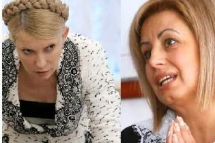 Герман порадила Тимошенко піти до перукаря та психоаналітика