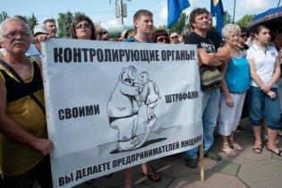 Украинские предприниматели начали подготовку массовых акций протеста